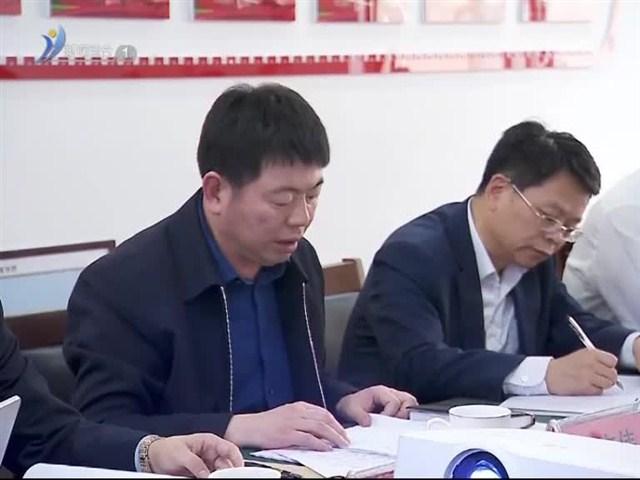 王鲁明到经区、东部滨海新城调度招商引资工作时强调  盯紧盯牢产业 加大招商力度