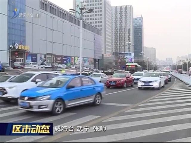 经区:海滨南路——上海路环岛改造工程实施方案出炉