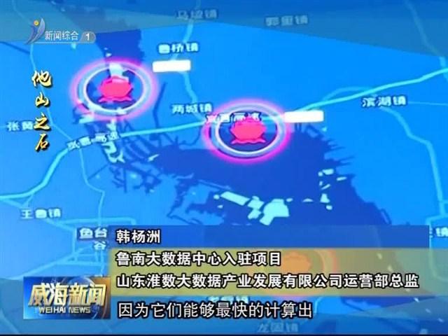枣庄:数据跑升级 光纤跑速度