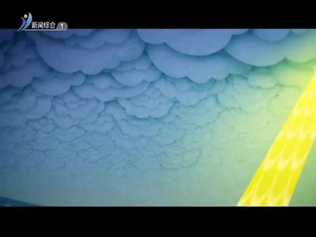 快乐酷宝 2019-03-14(17:28:18-18:01:18)