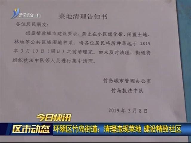 """快讯:经区""""祖国在我心中""""师生书画展举行"""