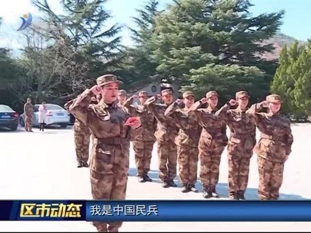 威海市首支女子民兵班在文登�^成立
