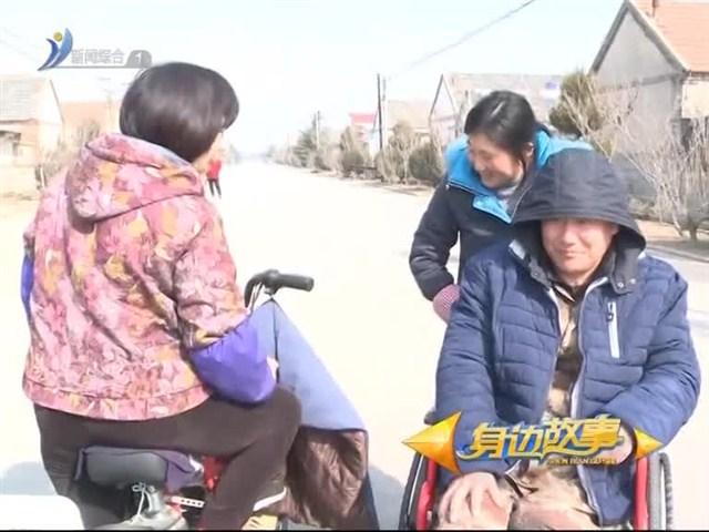 身边故事 2019-03-26