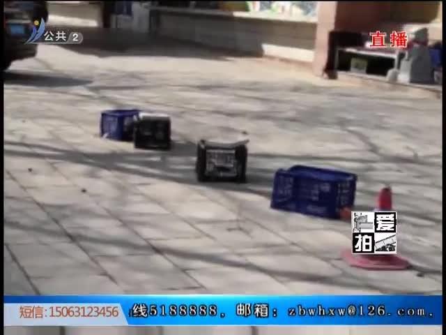 """爱拍:长期霸占停车位""""僵尸""""车惹人烦"""