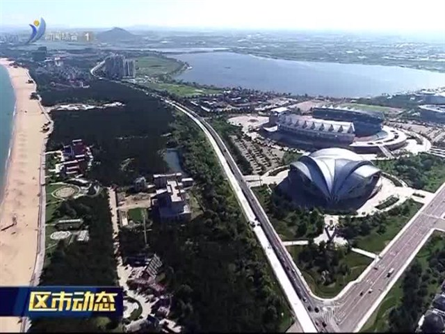 荣成:改善城市风貌 让城市更美更精致