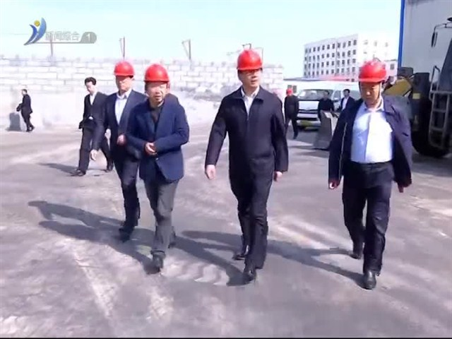王亮:立即组织开展化工领域安全生产大检查