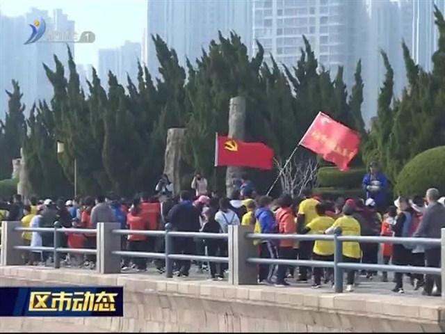 山东燕喜堂健民杯2019全民健步走活动在经区举行