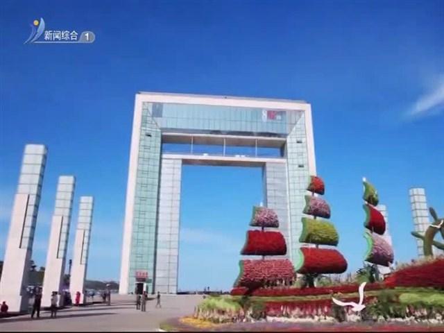 威海城市品牌广告语全国征集活动开启