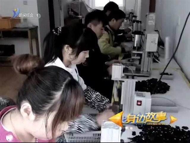 身边故事 2019-04-10
