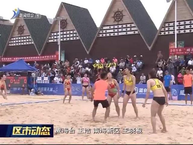 2019南海新区赛事连连 精彩不间断
