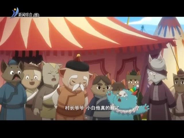 快乐酷宝 2019-04-02(17:28:18-18:01:18)