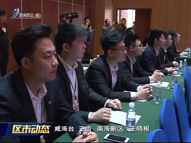 南海新区举行第七届亚洲沙滩手球锦标赛新闻发布会