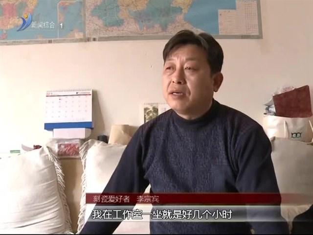 身边故事 2019-04-11