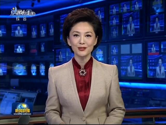 央视新闻联播 2019-05-19
