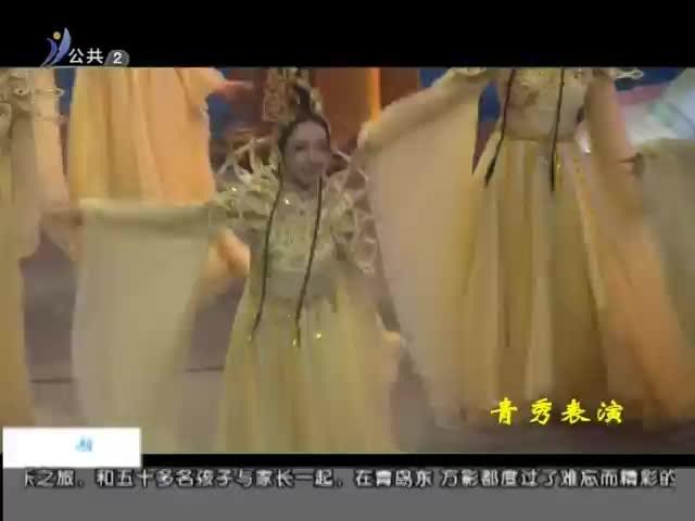 幸福之旅 2019-05-08(18:08:52-18:25:52)